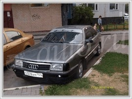 Audi 200 2.1 Turbo quattro