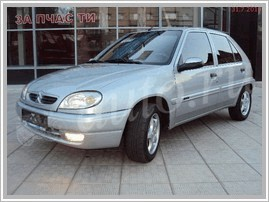 Citroen Saxo 1.1 54 Hp